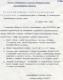 Копия писем немецкого командования Ничипоровичу о ведении переговоров