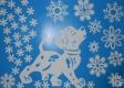 """Выставка """"Зимняя сказка"""".  Костюковичский краеведческий музей. г. Костюковичи, 2017 г."""